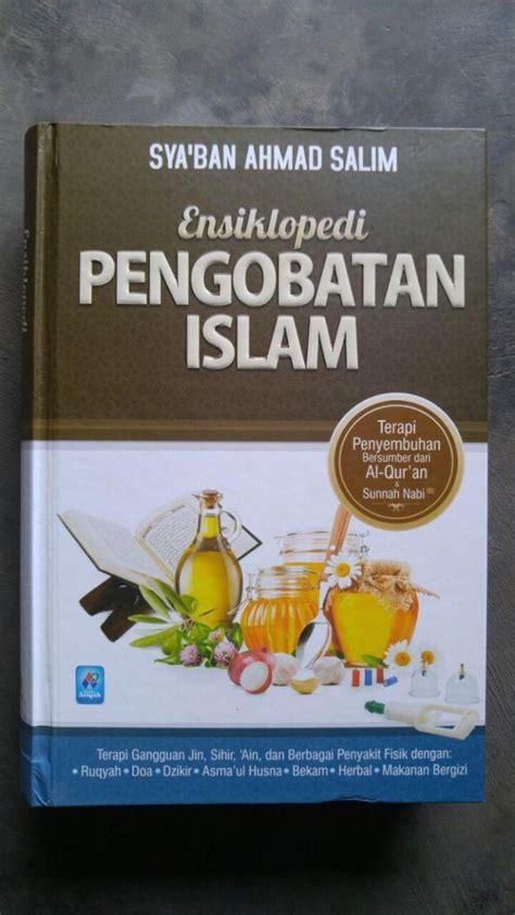 Buku Kedahsystan Habbatussauda buku ensiklopedi pengobatan islam terapi penyembuhan