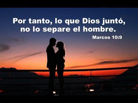 imagenes parejas orando oraci 243 n por los hogares y matrimonios en el nombre de