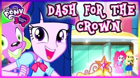 dash for the my pony equestria canterlot high school dash