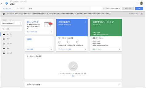 adsense google tag manager january 2018 ejtter com 解析新書 analyzing tables