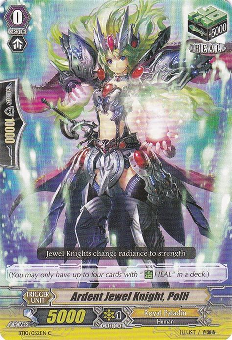 Cardfight Vanguard Card Template Front And Back by Card Gallery Ardent Polli Cardfight