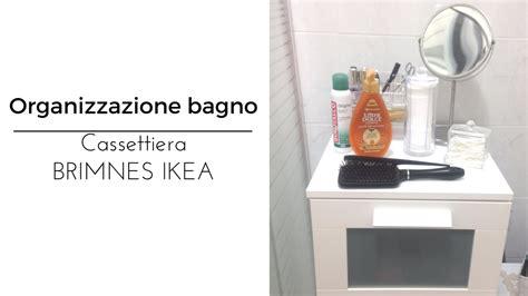 Cassettiera Per Bagno Ikea by Organizzazione Bagno Cassettiera Brimnes Ikea