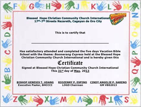 certificate for school vacation church school certificate another1st org