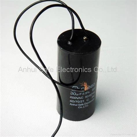 ac capacitor wiki capacitor free encyclopedia 28 images electrolytic capacitor the free encyclopedia