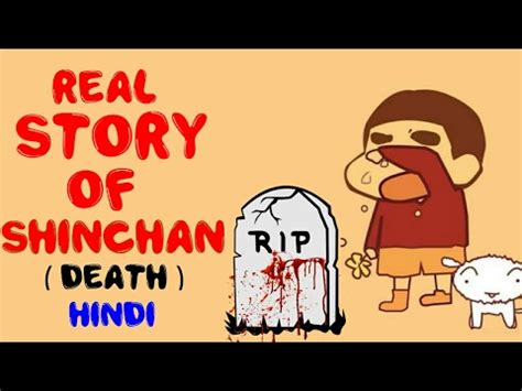 the real story behind the death of muna obiekwe if you know the real sad story of shinchan i bet you will