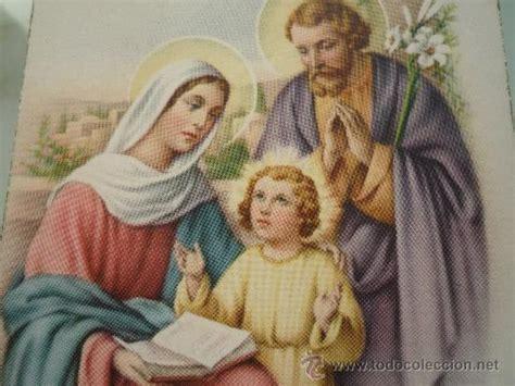 imagenes de jesus jose y maria im 225 genes de la virgen mar 237 a y jos 233 im 225 genes de la virgen