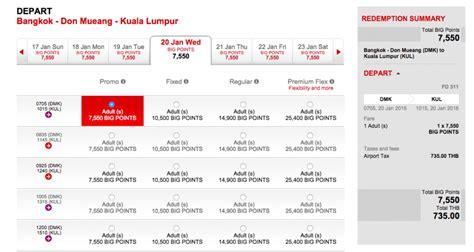 airasia loyalty program airasia my booking