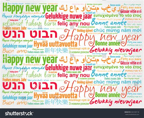new year words greetings happy new year different languages celebration stock