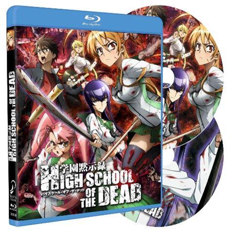 Highschool Of The Dead Vol 4 alquiler y compra de apocalipsis en el instituto serie de