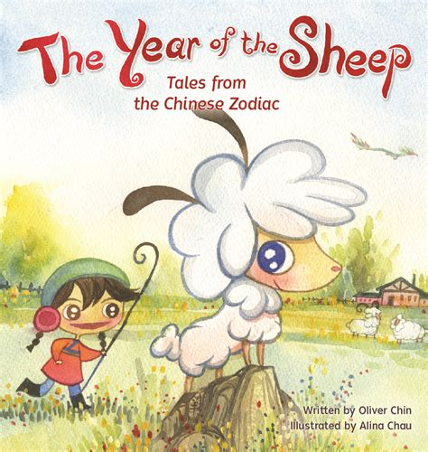 year of the sheep the year of the sheep tales from the zodiac by