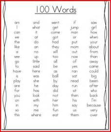sight word list for kindergarten project edu