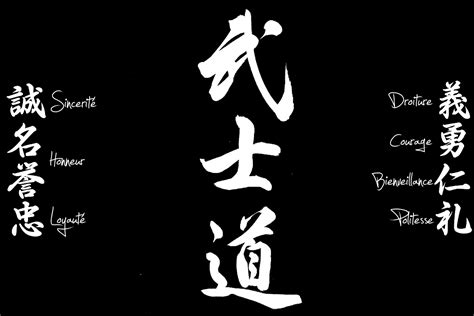 the gallery for gt bushido samurai wallpaper
