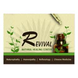 alternative to business cards alternative medicine homeopathic business cards zazzle