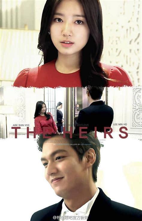 film korea the heirs heirs korean drama kdramas pinterest ps dramas