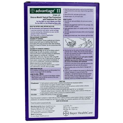 advantage ii large 12 month advantage ii flea large cat for cats 9 lbs