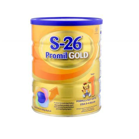 S26 Promil Gold Tahap 1 900gram jual murah wyeth s 26 gold tahap 1 900gr makanan