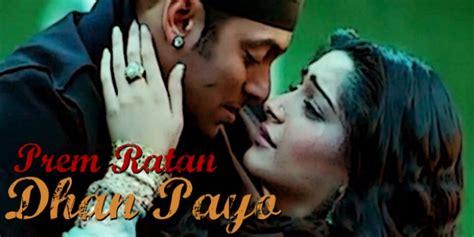 biography of film prem ratan dhan payo salman khan s prem ratan dhan payo re release date