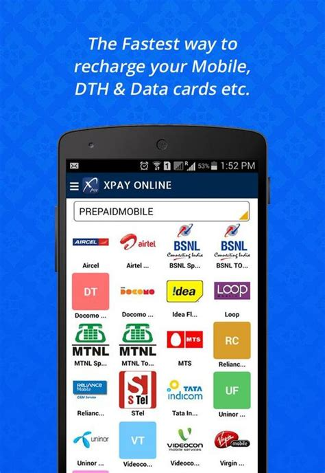 how to recharge in mobile x pay mobile recharge app for android apk