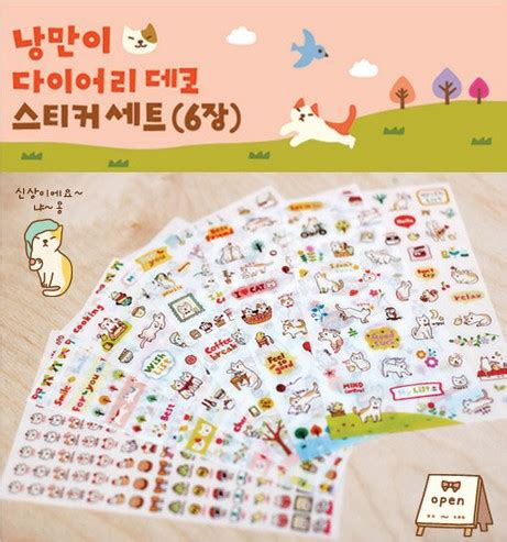 In Diary Deco Stickers Sticker Hiasan Buku ssba kawaii sticker cats masking deco pvc diary stickers 6 sheets planner stickers sticky notes