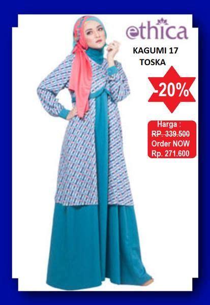 Ethica Kagumi 17 33 gambar baju pesta muslim terbaik di