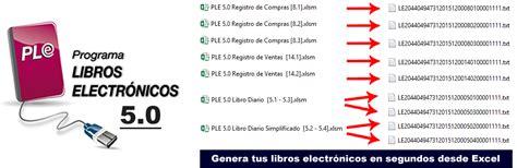 ple 2016 sunat ple 5 1 libros electr 211 nicos macros excel