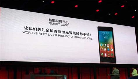 Lenovo Laser Projector lenovo smart cast smartphone with laser projector