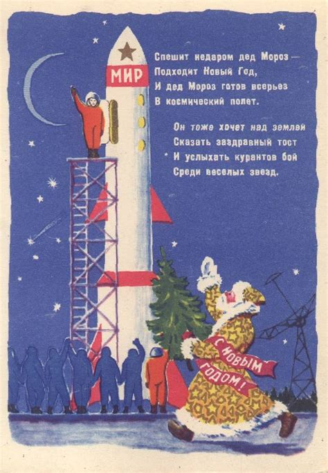 adorable  colorful soviet christmas cards   bygone era vintage everyday