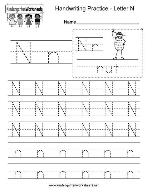 kindergarten activities letter n letter n worksheets for preschool kindergarten printable