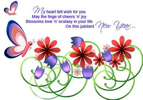 new year greeting cards in new year greeting messages 2016 happy new year 2016
