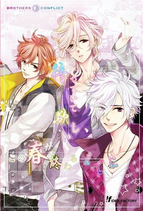 fuuto brothers conflict 129 best brocon s images on pinterest brothers conflict