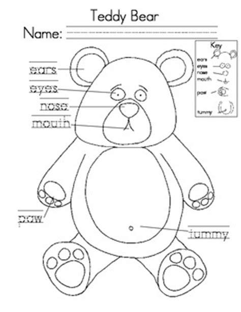 kindergarten activities bears teddy bear day activities teddy bear bears and activities