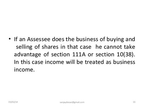 section 112 income tax act computation of capital gains under income tax act 1961