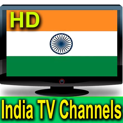 india live tv all channels play softwares