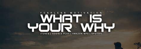 home fearless motivation motivational