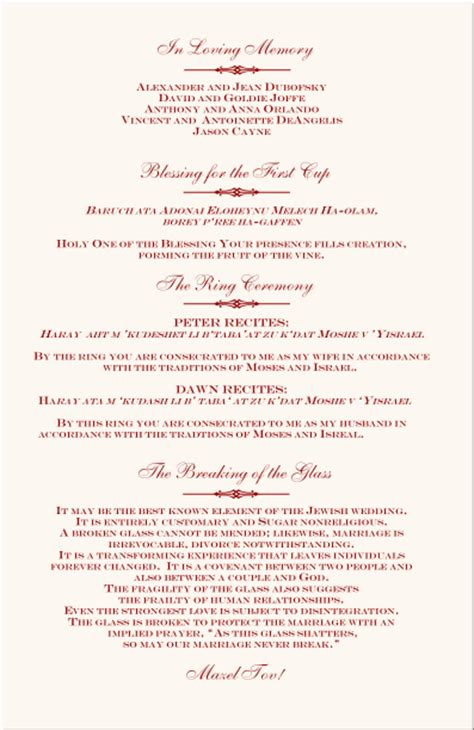 wedding blessing order of service template wedding program wedding blessing me she barach