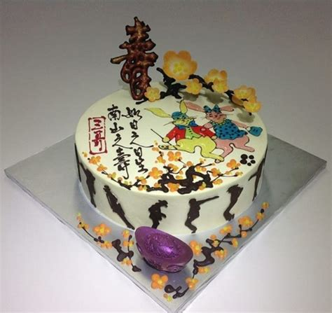 Cake Style by Style Birthday Cake With 3d Cherry Flower