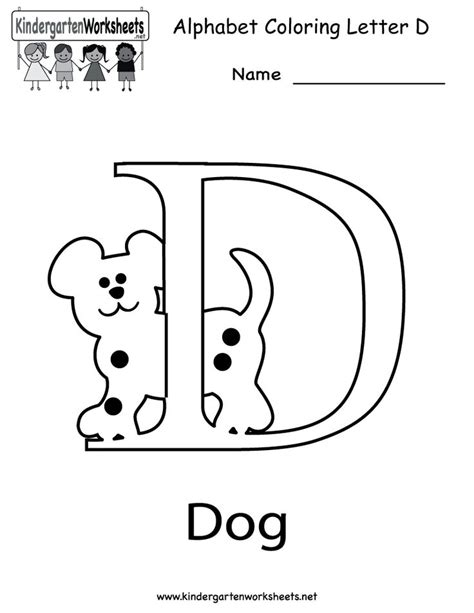 learning alphabet coloring pages letter d 008 27 best alphabet worksheets images on coloring