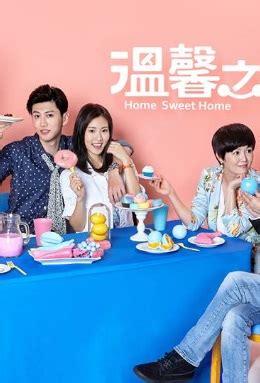 the package episode 12 english sub dramacool drama home sweet home taiwanese drama episode 30 english sub