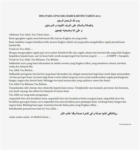teks doa pada upacara bendera doa pada upacara hari kartini tahun 2014 alon alon