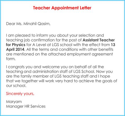 appointment letter for school in pakistan template on how to write an appointment letter image