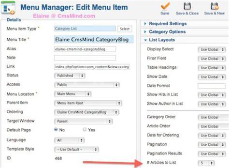 category blog layout joomla 2 5 joomla 2 5 tutorial change default articles category