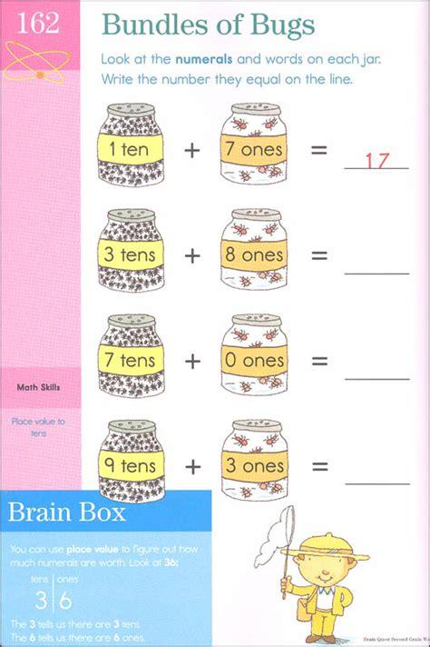 Brain Quest Workbook Grade 5 brain quest workbook grade 4 pdf