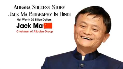 biography of jack ma alibaba success story i jack ma biography i motivational