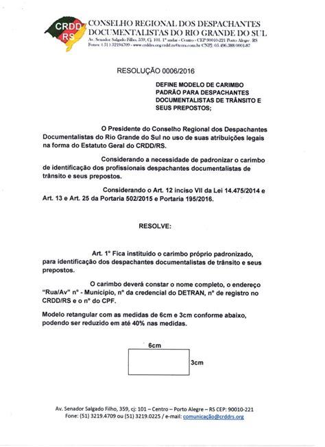 pagamento do estado rj fevereiro 2016 newhairstylesformen2014com sobre o pagamento dos pensionista estado