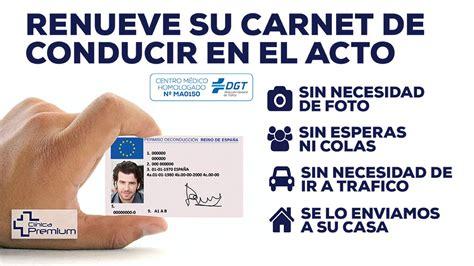 certificado m dico para conducir gratis en centros de salud certificado mdico para conducir gratis en centros de