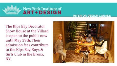 new york college of interior design interior design course new york institute of and design