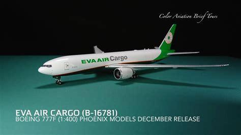 eva air cargo   boeing  phoenix