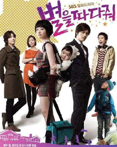 film drama korea wish upon a star 14 best images about movies i have seen on pinterest