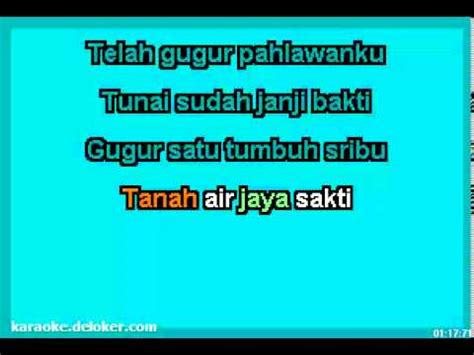 download lagu gugur bunga hymne guru lagu wajib apexwallpapers com