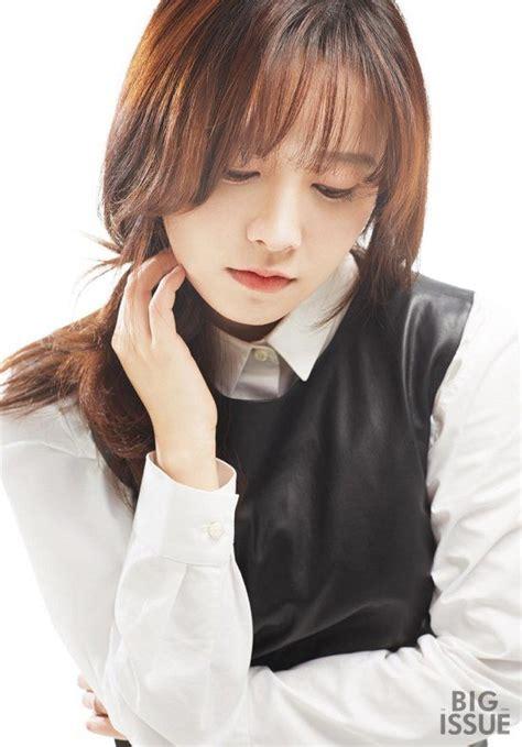 goo hye sun 2014 goo hye sun koreanindo